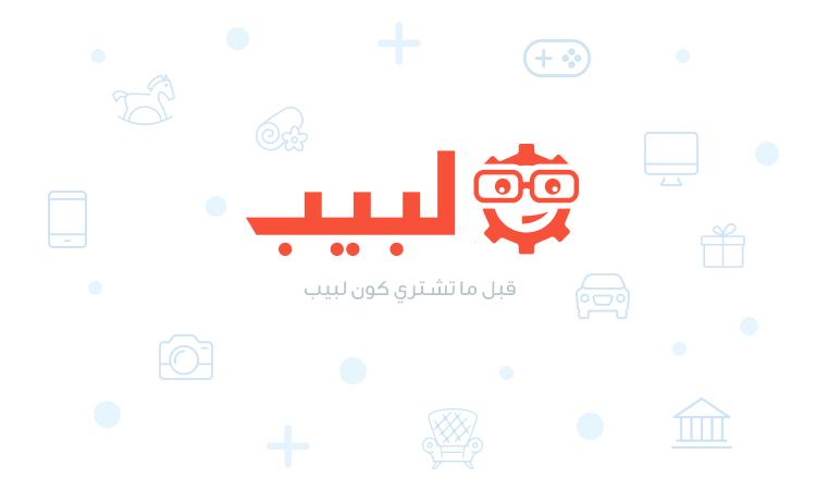 fdf8689adee7e لبيب، قارن أسعار ومواصفات الالكترونيات في السعودية والأردن
